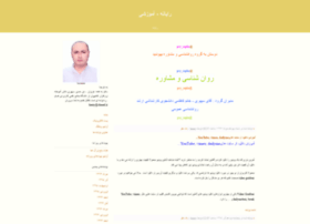 rahgosha1.blogfa.com