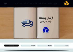 rahianarshad.com