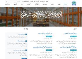 rahimia.org