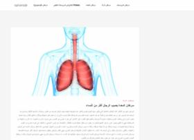 rahimidr.com