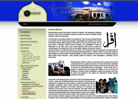 rahmanimission.info