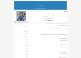 rahmatekhoda.blogfa.com
