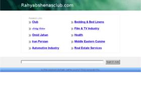 rahyabshenasclub.com