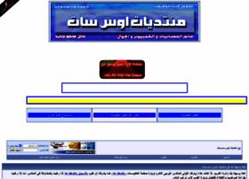 raid2001.com