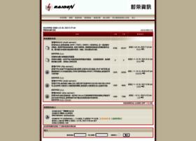 raidendnsd.com