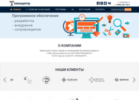 rail4you.ru