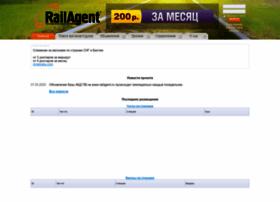 railagent.ru