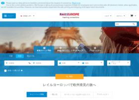 raileurope-japan.com