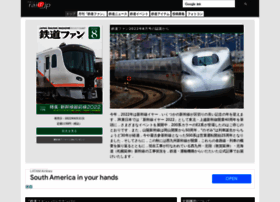 railf.jp