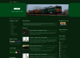 railroadsim.net