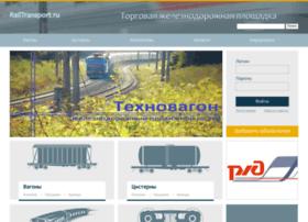 railtransport.ru