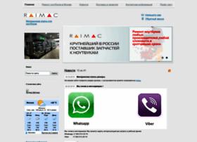 raimac.ru