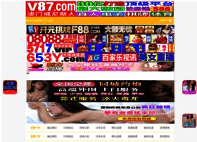 raimonpanikkar.com