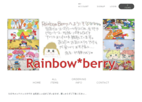 rainbow-berry.shop-pro.jp