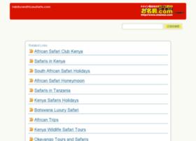 rainbowafricasafaris.com