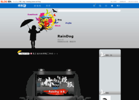raindog.blog104.com