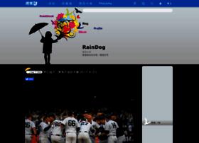 raindog.pixnet.net