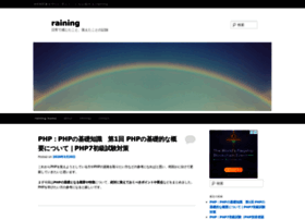 raining.bear-life.com