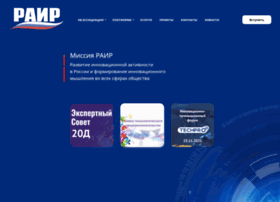 rair-info.ru