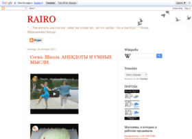 rairo-art.blogspot.com