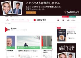 raise.nikkeibp.co.jp