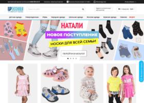 rait-opt.ru