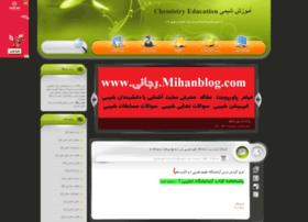 rajaei.mihanblog.com