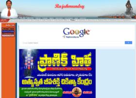 rajamahendravaram.com