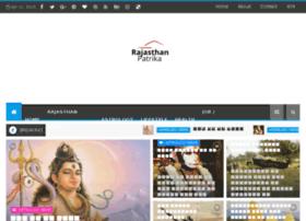 rajasthan-patrika.com
