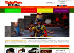 rajasthancityholidays.com