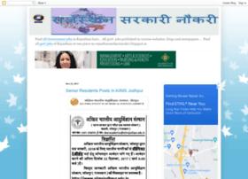 rajasthansarkarinaukri.blogspot.in