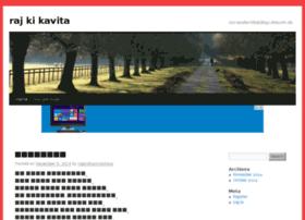 rajendrasrivastava.hindiblogs.net