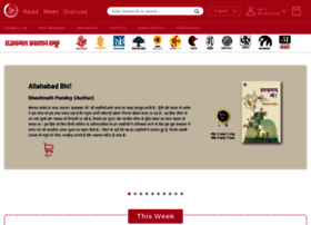 rajkamalprakashan.com