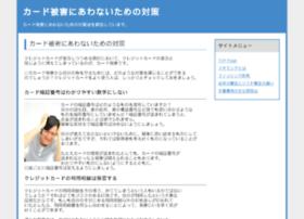 rajscript.com