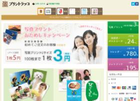 rakkomedia.jp