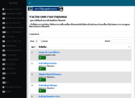 rakluk.com