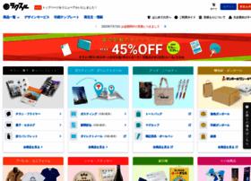 raksul.com