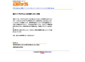 rakubots.kissa.jp