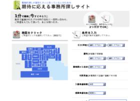 rakurakujimusyo.com