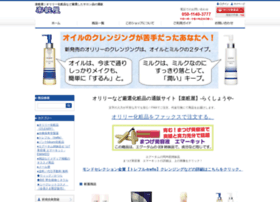 rakusho.net