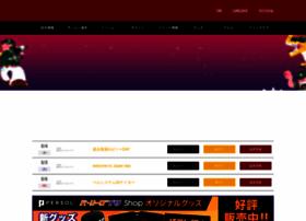 rakuteneagles.jp