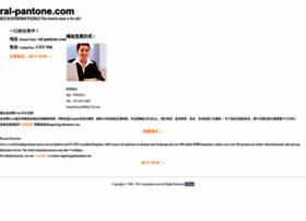 ral-pantone.com