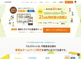 rals.co.jp