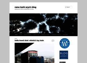 ramaarya.blog
