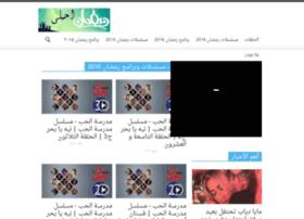 ramadan14.com