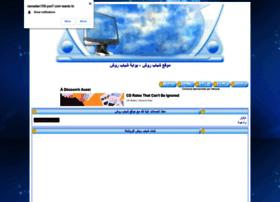 ramadan159.yoo7.com