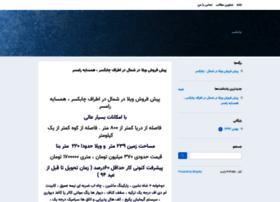 ramak.blogsky.com
