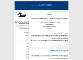 ramakkhodro.blogfa.com