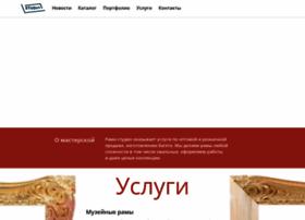 ramastudio.ru