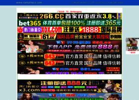 ramathara.com